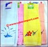 Bath Softlines Bath Towel