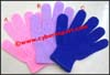 Fashion Nylon Gloves