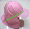 Ladies Legion Neck Shade Baseball Cap