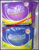 Ladies Sanitary Menstrual Napkins
