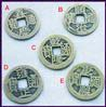 Chinese Reproduction Coins