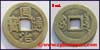 Coins Chinese Repro