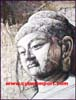 Painting Oil  Buddha