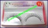 Cosmetics Eyes Lash